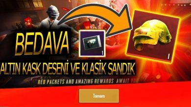 Photo of PUBG 2020 Bedava Sandık Alma Hilesi ve Royale Pass Hack