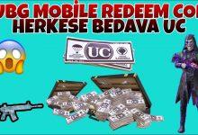Photo of Pubg Mobile e-pin Bedava Uc Kodu Hilesi 2021